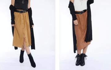 yilin-moda-etek-modelleri-4